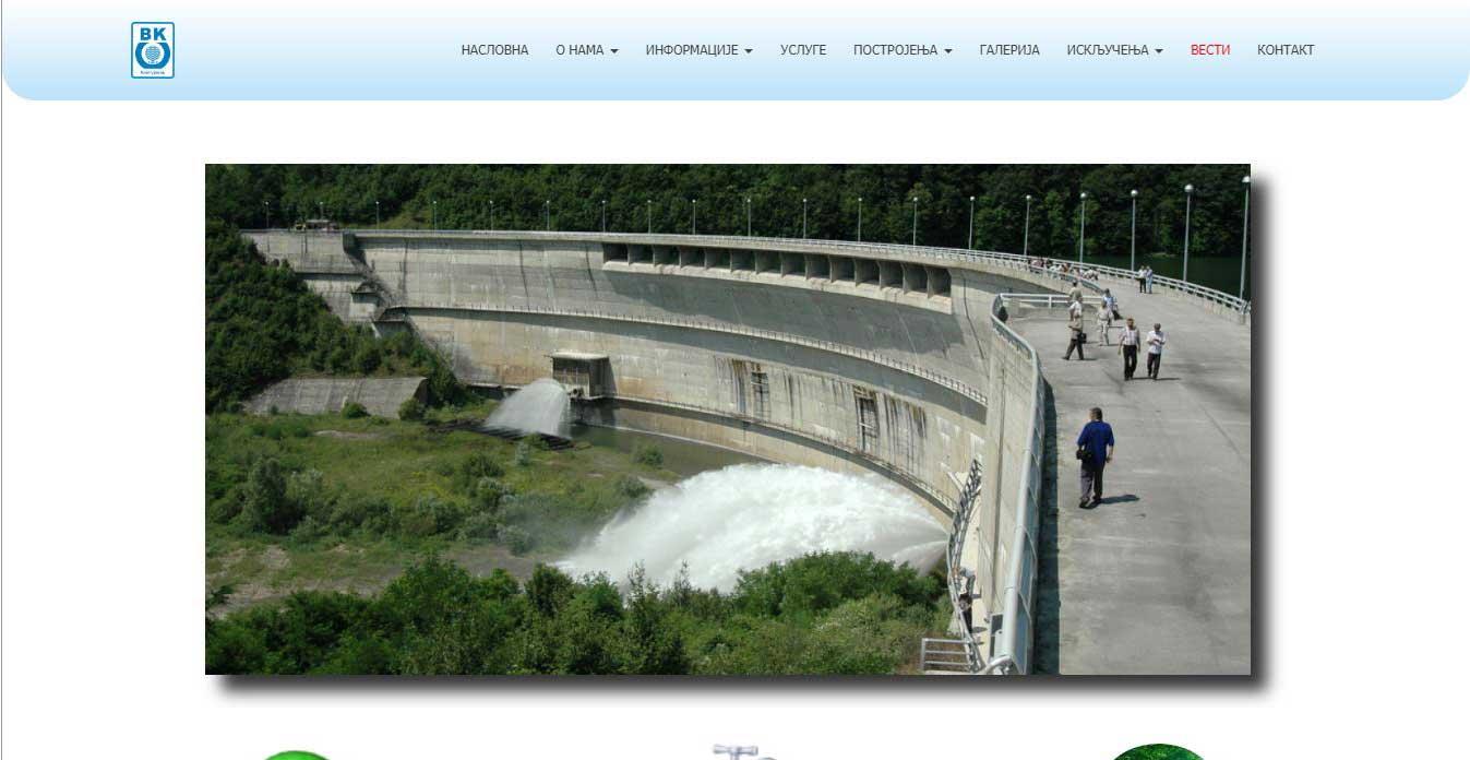 izrada sajta vodovod kragujevac