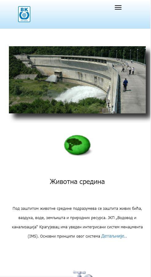 izrada sajta jkp vodovod kragujevac